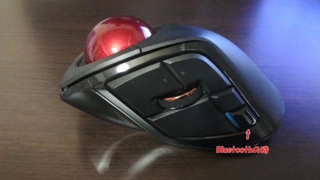 DEFTPRO本体の横Bluetooth説明
