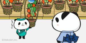 店にいく買い物パンダ