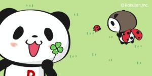 楽天パンダと四葉のクローバー+てんとう虫2匹