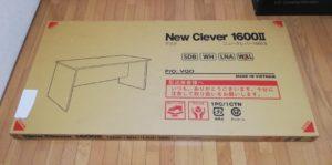 ロウヤデスクの箱New Clever 1600Ⅱ