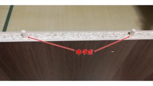 ロウヤデスク木ダボを側板に差込