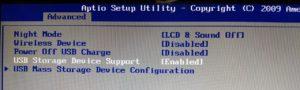 BIOS設定_USBメモリboot有効化