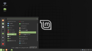 LinuxMint_システム管理からソフトウェアソース