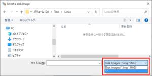 Win32 Disk Imager_ファイルを選択2