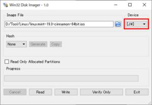 Win32 Disk Imager_書込みドライブを選択