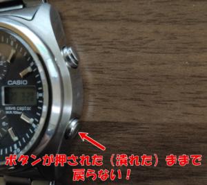 腕時計電池交換_ボタンが潰れたまま戻らない