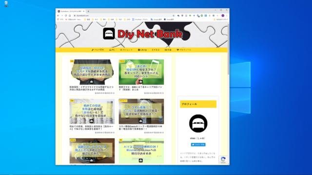 1画面Windows+PrintScreen