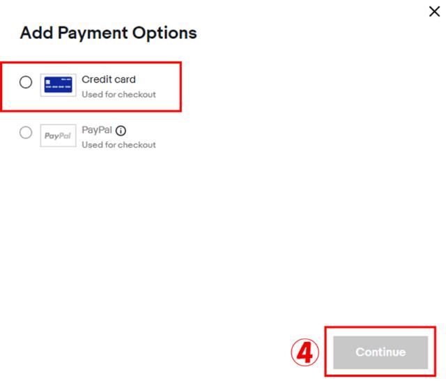 ebay.com_クレジットカード&デビットカード登録04
