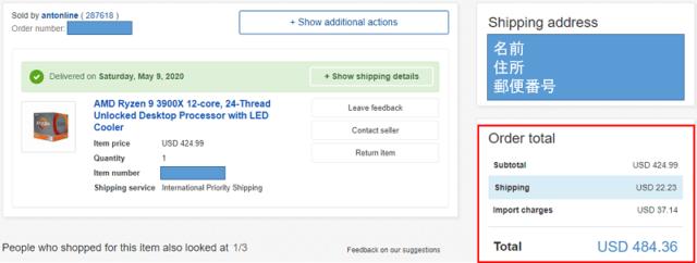 ebay.com_Order total_CPU_Ryzen9_3900X