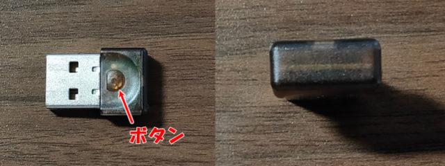 NiZキーボード_USBレシーバ(ドングル)