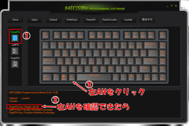 NiZ キーボード_キー配置_左AltをInsertに配置換え01