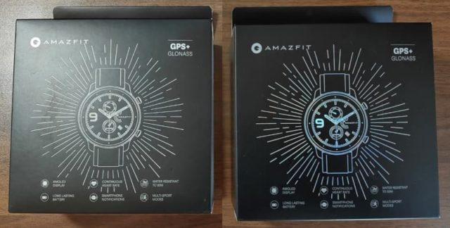 Amazfit GTR47mm_箱