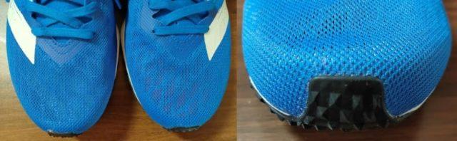 adidas_アディゼロベコジ2_トゥガード(つま先)