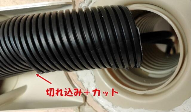 別の部屋のPCを操作&使用する方法_屋外配線(外壁側DIY)_コルゲートチューブ直角加工