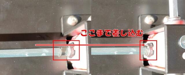 FLEXISPOT手動式スタンディングデスクH2&丸角天板_駆動軸と昇降支柱を組立04