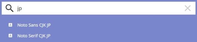 Google Noto FontsからNoto Sans CJK JPをダウンロード