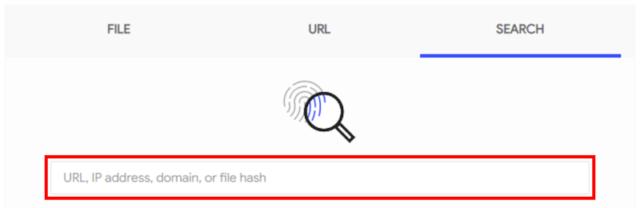 VirusTotal(ウイルストータル)_ハッシュ検索方法