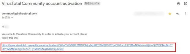 VirusTotal(ウイルストータル)_VirusTotal Communityからメール