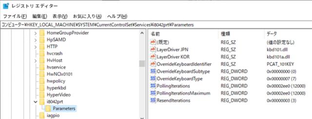 Windows10_レジストリエディターからシステム標準キーボード設定を削除