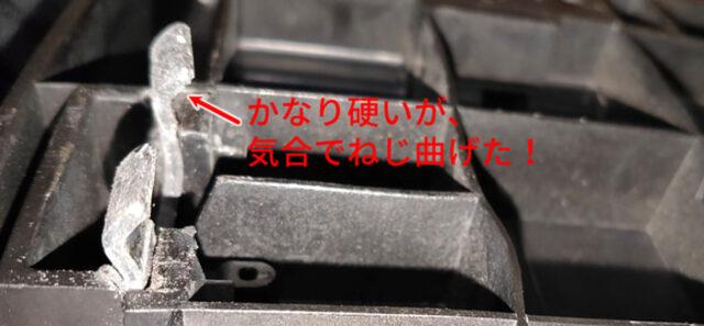 バイクのホムセン箱選び+取り付け&固定方法_SHADの底板を加工_突起の除去中02