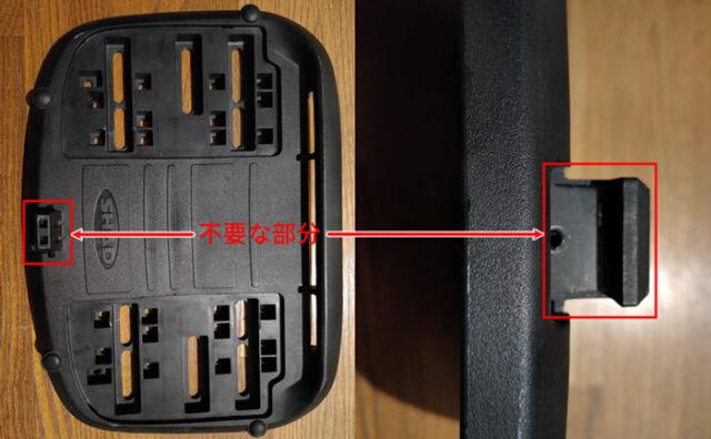 バイクのホムセン箱選び+取り付け&固定方法_SHADの底板を加工_突起の除去前