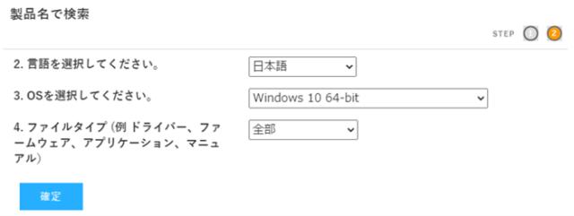 CREATIVE_スピーカーT60レビュー_CreativeApp_言語、OS、ファイルタイプを選択